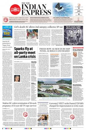The New Indian Express-Madurai - Read on ipad, iphone, smart phone and tablets.