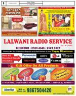 Mumbai - Chembur-Ghatkopar - Read on ipad, iphone, smart phone and tablets.