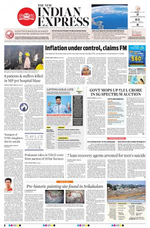 The New Indian Express - Vishakapatnam - Read on ipad, iphone, smart phone and tablets.