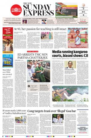 The New Indian Express-Vijayawada - Read on ipad, iphone, smart phone and tablets.