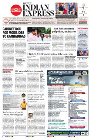 The New Indian Express-Belgaum - Read on ipad, iphone, smart phone and tablets.