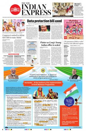 The New Indian Express-Mangalore - Read on ipad, iphone, smart phone and tablets.