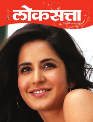 Loksatta Diwali Issue 2012 - Read on ipad, iphone, smart phone and tablets.