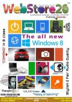 WEBSTORE20 - Read on ipad, iphone, smart phone and tablets