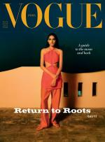 VOGUE India - Read on ipad, iphone, smart phone and tablets.