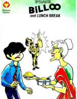 Billoo-And-Lunch-Break-English - Read on ipad, iphone, smart phone and tablets.