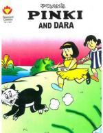 Pinki-And-Dara-English - Read on ipad, iphone, smart phone and tablets.