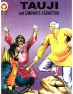 Tauji-And-Sonpari's-Abduction-English - Read on ipad, iphone, smart phone and tablets.