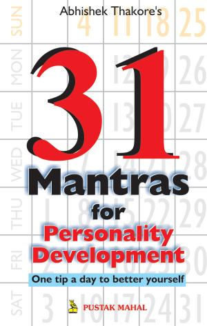 31 Mantras For Personality Development - Read on ipad, iphone, smart phone and tablets.