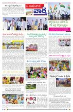 Vijayawada - Read on ipad, iphone, smart phone and tablets
