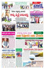 Vishakapatnam - Read on ipad, iphone, smart phone and tablets