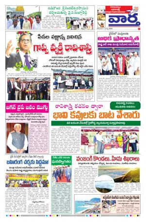 Vishakapatnam - Read on ipad, iphone, smart phone and tablets.