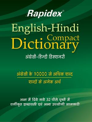 Rapidex English Hindi Compact Dictonary - Read on ipad, iphone, smart phone and tablets.
