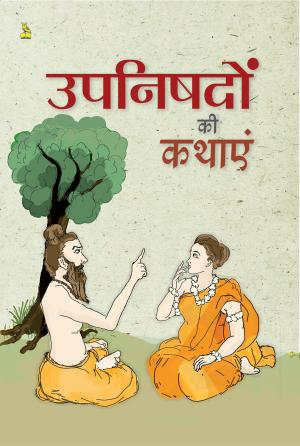 UPNISHDO KI KATHAE - Read on ipad, iphone, smart phone and tablets.