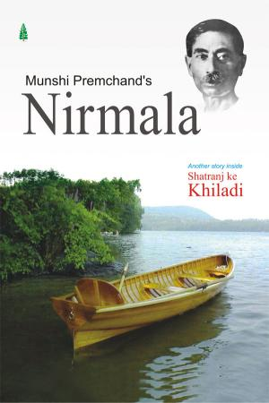 NIRMALA - Read on ipad, iphone, smart phone and tablets.