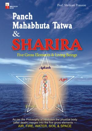 PANCH MAHABHUTA TATWA AND SHARIRA - Read on ipad, iphone, smart phone and tablets.