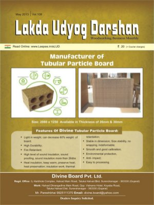 Lakda Udyog Darshan - Read on ipad, iphone, smart phone and tablets.