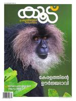 Koodu Magazine - Read on ipad, iphone, smart phone and tablets