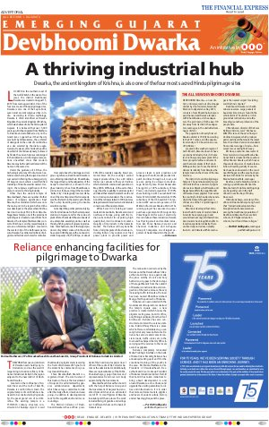Devbhoomi Dwarka - Read on ipad, iphone, smart phone and tablets.