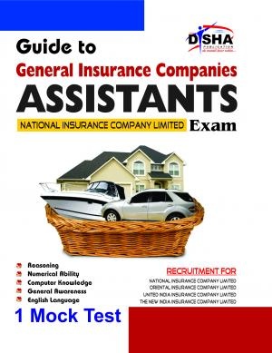 General Insurance Companies' Guide for Assistants Exam 2013