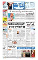 Dewas Newstoday - Read on ipad, iphone, smart phone and tablets.