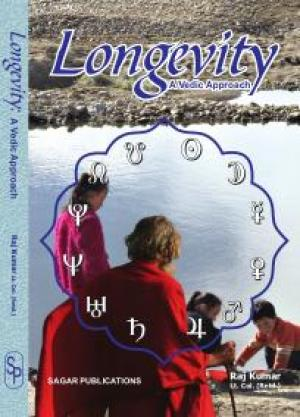 Longevity: A Vedic Approach  - Read on ipad, iphone, smart phone and tablets.