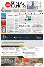 The New Indian Express-Shimoga - Read on ipad, iphone, smart phone and tablets