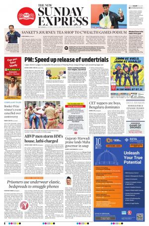 The New Indian Express-Shimoga - Read on ipad, iphone, smart phone and tablets.