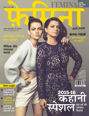 Femina Hindi - Read on ipad, iphone, smart phone and tablets.