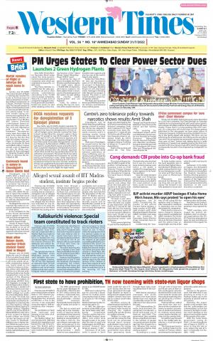 Ahmedabad English (Morn. Daily)