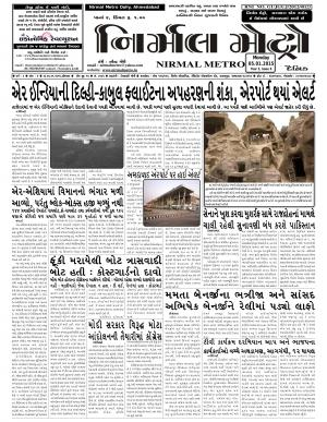 Nirmal Metro  - Read on ipad, iphone, smart phone and tablets.