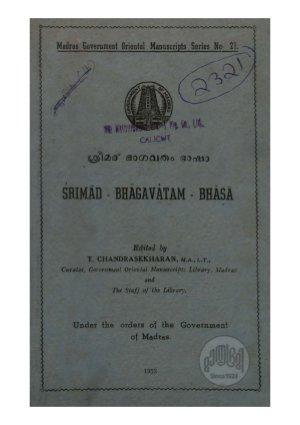 Srimat bhagavatham bhasha