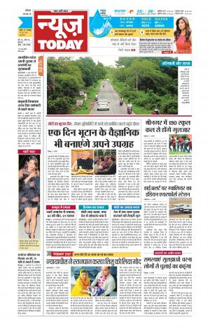 Indore - Read on ipad, iphone, smart phone and tablets.