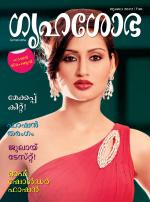 Grihshobha Malayalam - Read on ipad, iphone, smart phone and tablets