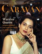 The Caravan - Read on ipad, iphone, smart phone and tablets.
