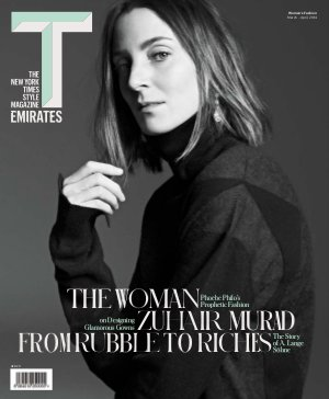 T Emirates: The New York Times Style Magazine