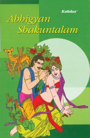 Abhigyan Shakuntalam - Read on ipad, iphone, smart phone and tablets.