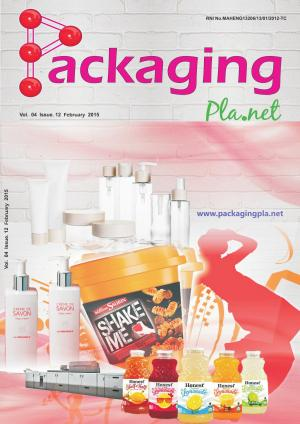Packaging Planet - Read on ipad, iphone, smart phone and tablets.