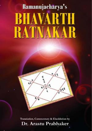 Bhavarth Ratnakar