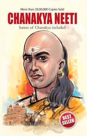 Chanakya Neeti - Read on ipad, iphone, smart phone and tablets.