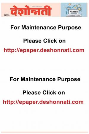 Gadchiroli - Read on ipad, iphone, smart phone and tablets.