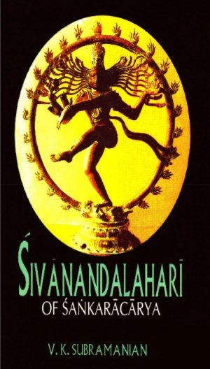 Sivanandalahari of Sankracarya - Read on ipad, iphone, smart phone and tablets.