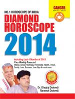 Annual Horoscope Cancer 2014 - Read on ipad, iphone, smart phone and tablets.