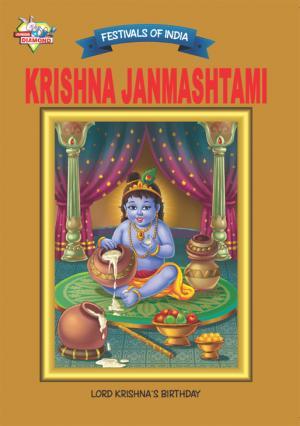 Krishna Janmashtami - Read on ipad, iphone, smart phone and tablets.