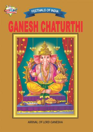 Ganesh Chaturthi - Read on ipad, iphone, smart phone and tablets.