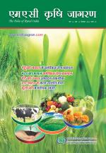 MAC KRISHI JAGRAN - Read on ipad, iphone, smart phone and tablets
