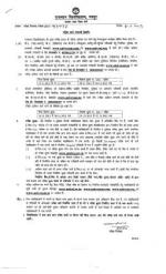 university of rajasthan examination