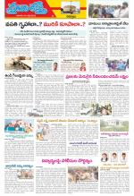 Kurnool - Read on ipad, iphone, smart phone and tablets