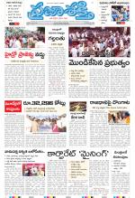 AP Main Edition - Read on ipad, iphone, smart phone and tablets
