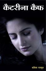 Katrina Kaif - Read on ipad, iphone, smart phone and tablets